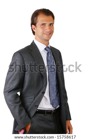 Portrait of a smiling businessman standing - stock photo