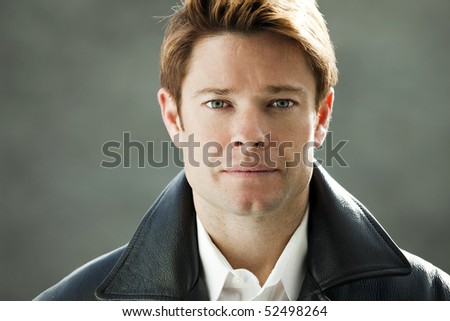 Portrait of a young attractive man - stock photo