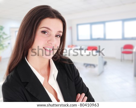 Portrait of a young beautiful businesswoman - stock photo