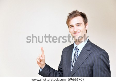 portrait of a young business man - stock photo