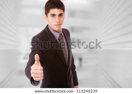 Portrait of a  young businessman, at corporate - stock photo