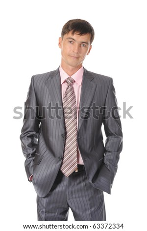 Portrait of a young businessman in suit. Isolated on white background - stock photo