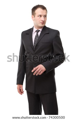 Portrait of a young businessman isolated on white
