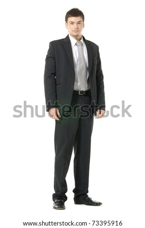 Portrait of a young businessman standing
