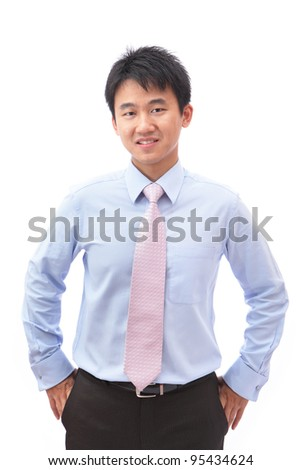 portrait of a young businessman standing with smile isolated on white background, model is a asian - stock photo
