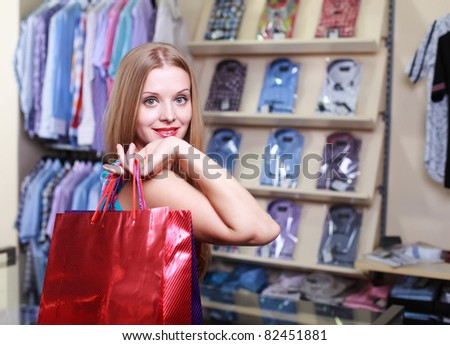Portrait of a young girl in a store dedicated to shopping