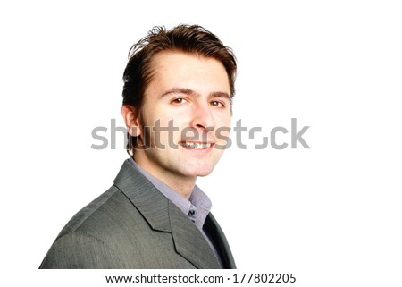 Portrait of a young man at suit on isolate background