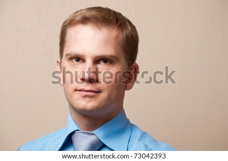 portrait of a young thoughtful businessman - stock photo
