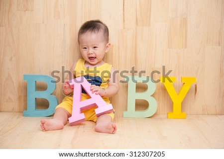 Portrait of adorable asian baby. Baby concept. - stock photo