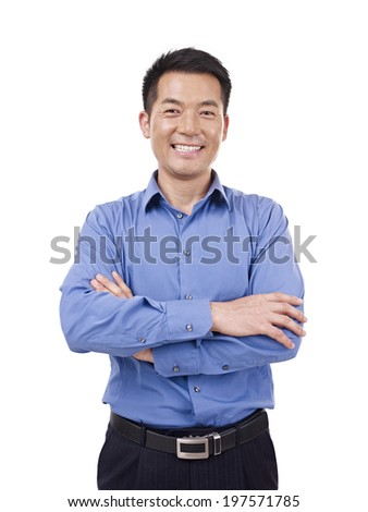portrait of an asian businessman, isolated on white. - stock photo