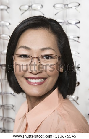 Portrait of an asian woman wearing glasses
