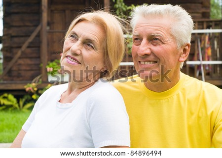portrait of an old cute couple outdoors
