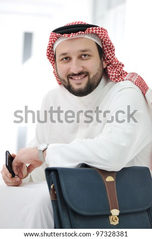 Portrait of arabic businessman