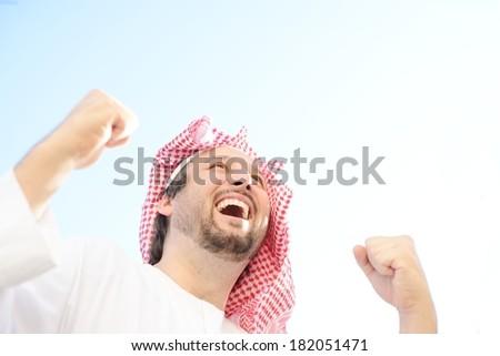 Portrait of Arabic man - stock photo