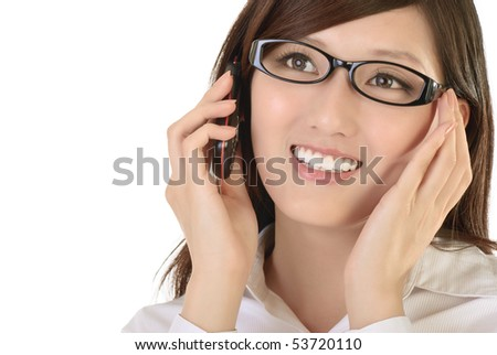 Portrait of Asian businesswoman with cellphone closeup image.