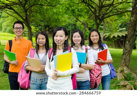 Portrait of asian college students - stock photo