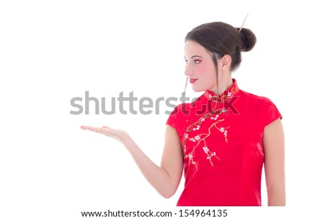 portrait of attractive girl in red japanese dress isolated on white background - stock photo