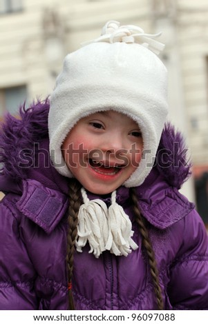 Portrait of beautiful happy girl. - stock photo