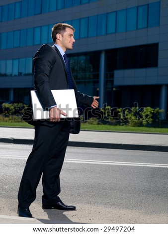 Portrait of business man outside the building