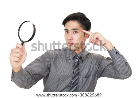 Portrait of businessman looking uneasy. - stock photo