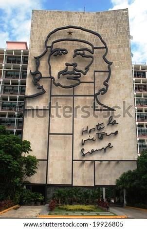 Portrait of Che Guevara - stock photo