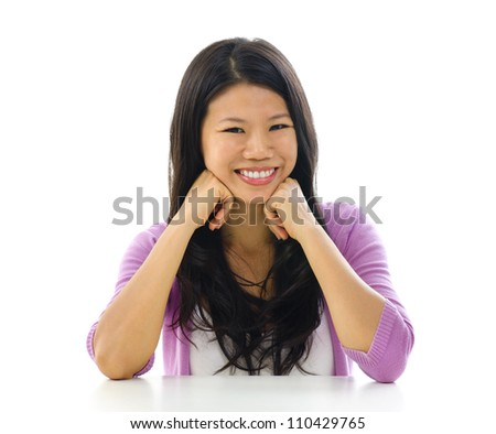 Portrait of cheerful Asian woman over white background - stock photo