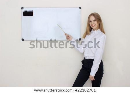 Portrait of coaching woman - stock photo