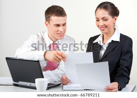 Portrait of confident business people working together