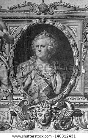 Portrait of Ekaterina II on the antique Russian banknote - stock photo