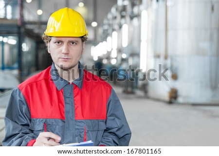 Portrait of Engineer in the Sugar factory  - stock photo