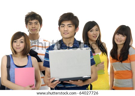 Portrait of five students with notebooks and paper folders posing focus on young woman using Latop - stock photo