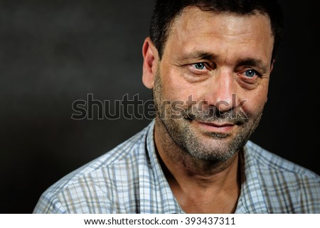 portrait of good man - stock photo