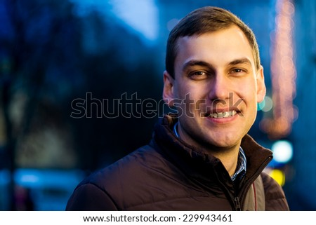Portrait of handsome man, closeup on face. - stock photo