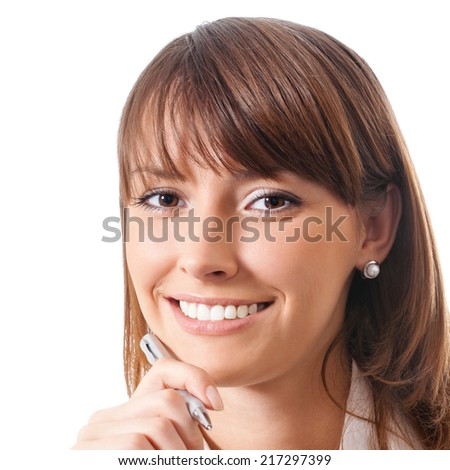 Portrait of happy smiling cheerful young business woman, isolated over white background - stock photo