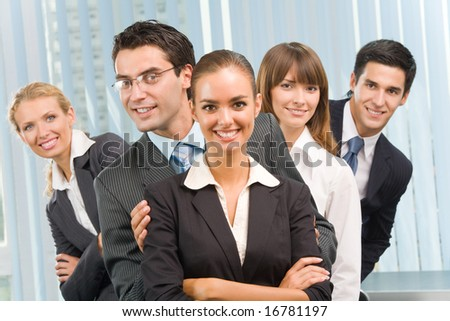 Portrait of happy successful business team at office