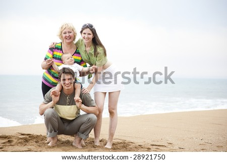 portrait of happy three generation family