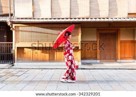 portrait of japanese traditional woman