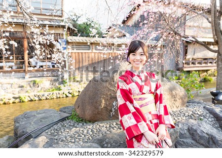 portrait of japanese traditional woman - stock photo