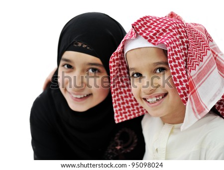 Portrait of little Arabic Muslim boy and girl - stock photo