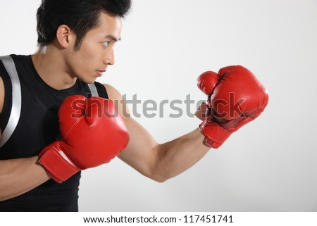 Portrait of male boxer