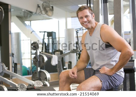 Portrait Of Man At Gym - stock photo
