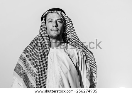 Portrait of Middle Eastern arab man. - stock photo