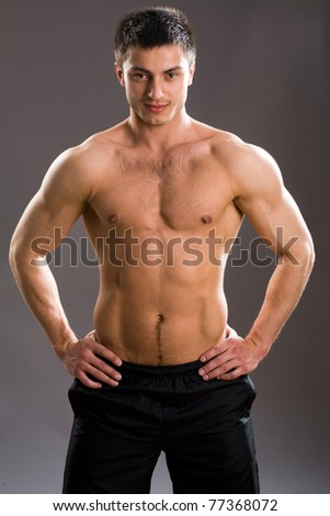 Portrait of muscular man - stock photo