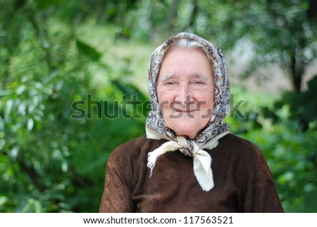 Portrait of old lady - stock photo