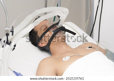 Portrait of patient receives anaesthetic in hospital - stock photo