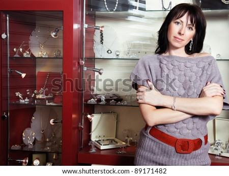 Portrait of small business owner - stock photo
