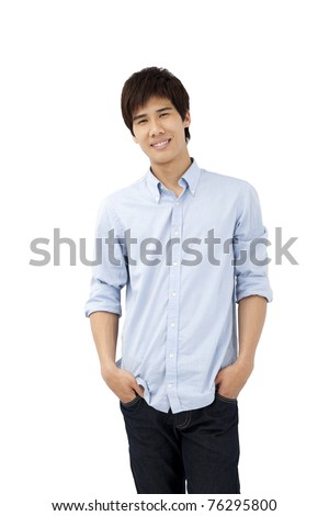 Portrait of smiling happy young man isolated on white - stock photo
