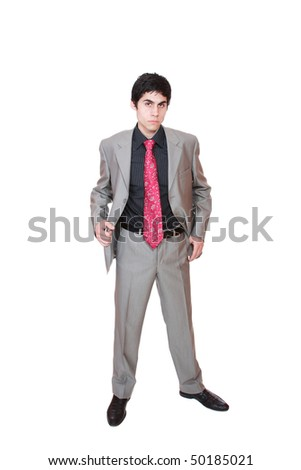 Portrait of successful business man isolated on white background
