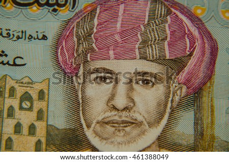 Portrait of Sultan Qaboos on Oman 50-rial note
