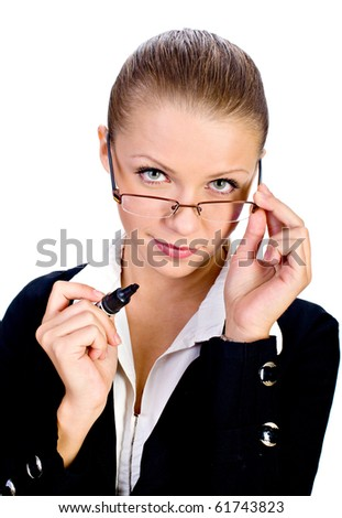 Portrait of the beatiful businesswomen with glasses